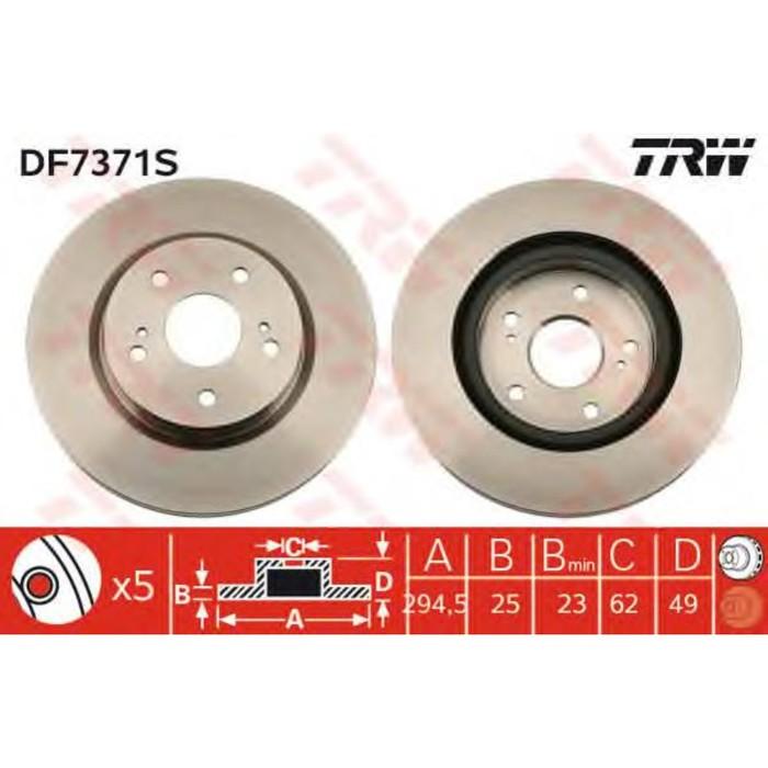 Диск тормозной TRW DF7371S