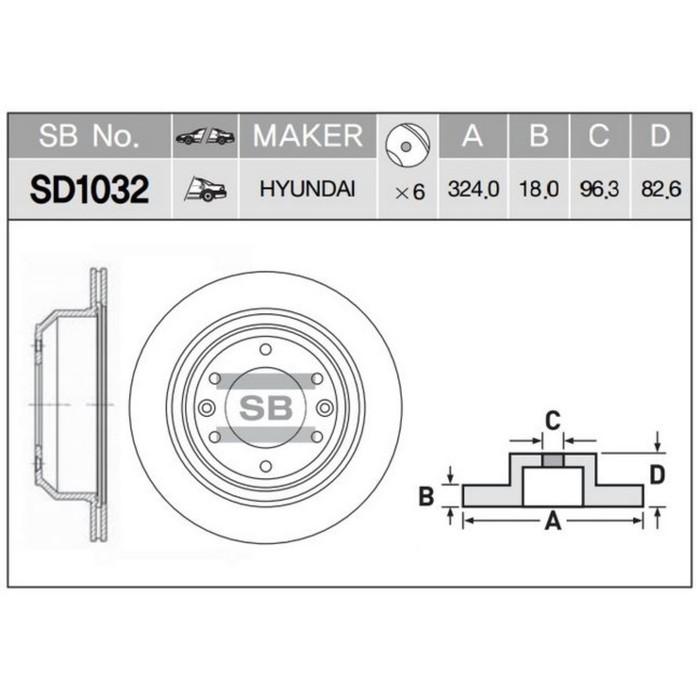 Диск тормозной SANGSIN SD1032
