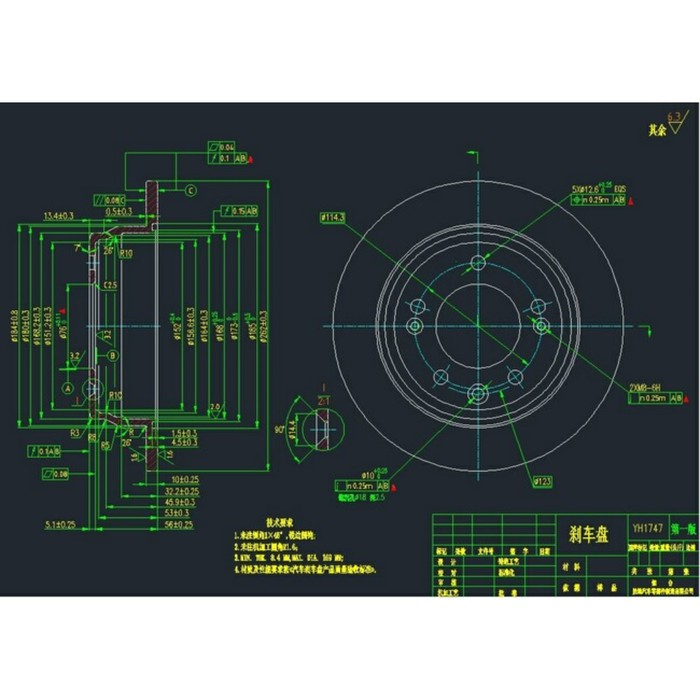 Диск тормозной SANGSIN SD1081