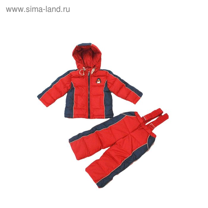 """Костюм для мальчика """"Дима"""", рост 92 см (52), цвет красный 13-021"""