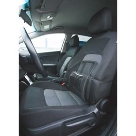 Orthopedic back cushion with horizontal massager on the seat 38 x39 cm