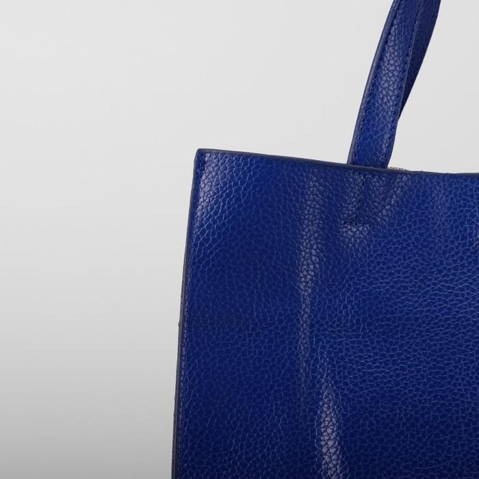 Сумка женская на магните, 1 отдел с перегородкой, длинный ремень, цвет синий