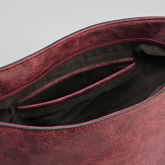 Сумка женская, отдел на молнии, регулируемый ремень, цвет бордовый