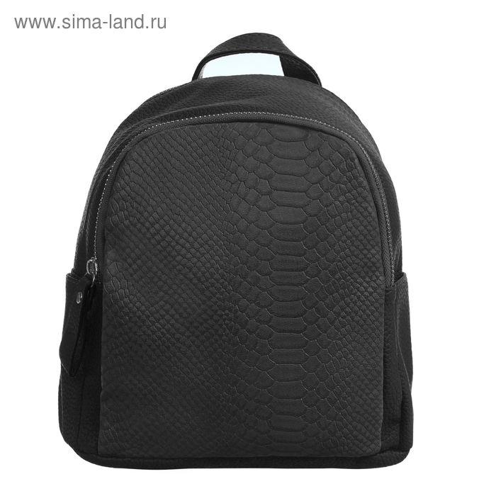 """Рюкзак молодёжный на молнии """"Карен"""", 1 отдел, 1 наружный и 2 боковых кармана, чёрный"""