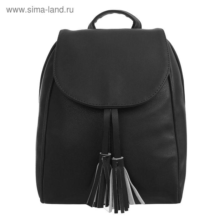 """Рюкзак молодёжный на клапане """"Камила"""", 1 отдел, 2 наружных кармана, чёрный"""