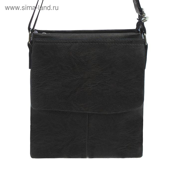 """Планшет мужской """"Ким"""", 1 отдел, 2 наружных кармана, длинный ремень, чёрный"""