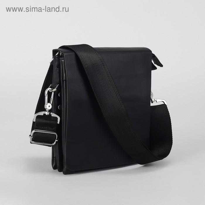 """Планшет мужской """"Нил"""", 3 отдела, 1 наружный карман, длинный ремень, чёрный"""