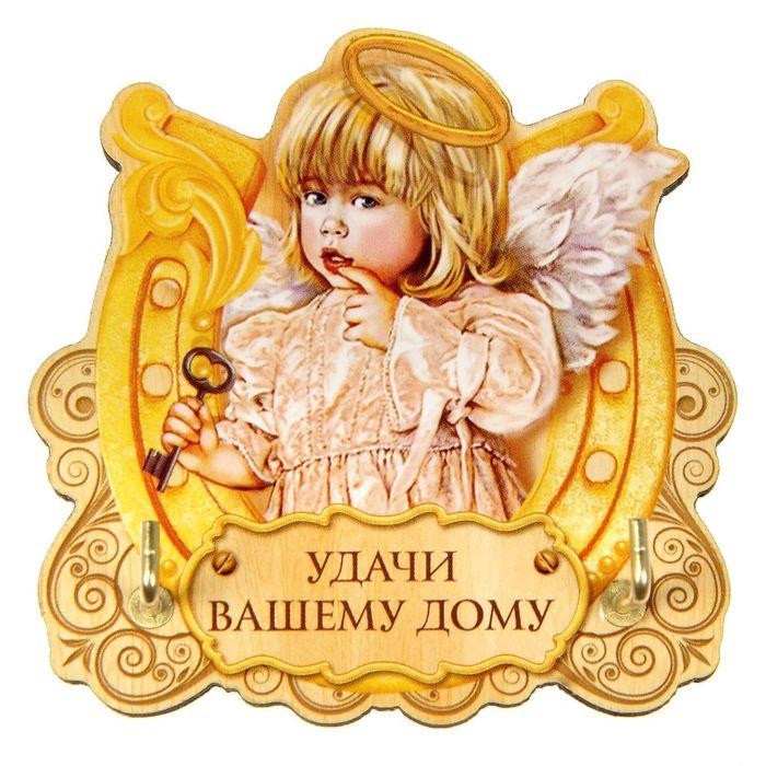 Ангел на счастье открытка, открытки лет женщине
