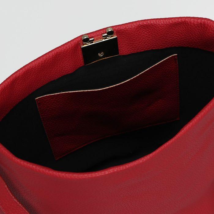 Сумка женская на замке, 1 отдел, регулируемый ремень, цвет красный