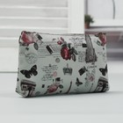 """Cosmetic bag-pencil case with zipper """"City"""", the division 1, color gray"""