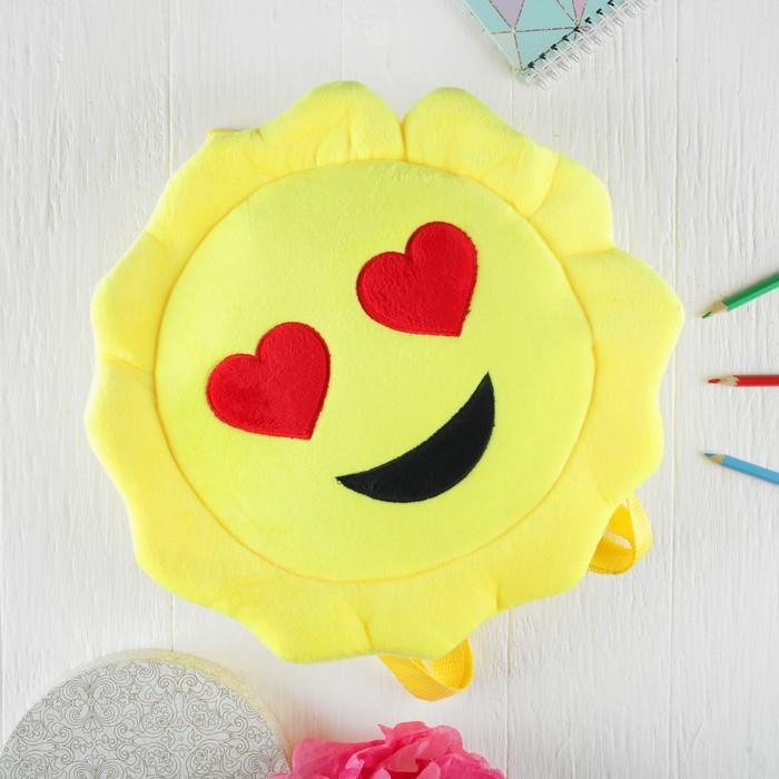 Мягкий рюкзак «Смайлик с сердечками», жёлтый цвет