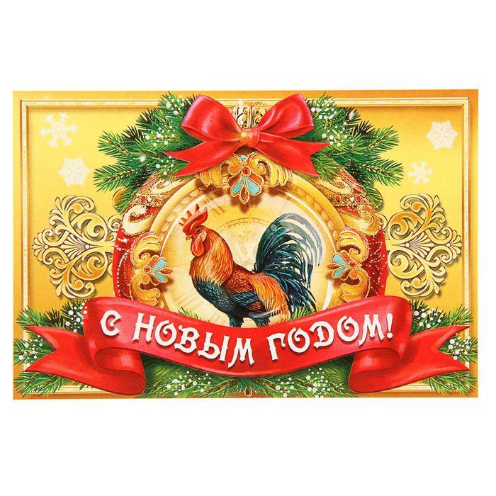 поздравление от курицы с новым годом шкафы-купе сегодня активно