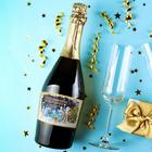 """Наклейка на бутылку """"Шампанское Новогоднее"""""""