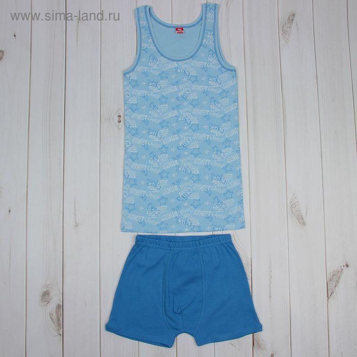 Комплект для мальчика (майка, трусы-боксеры), рост 152-158 см (80), цвет голубой (арт. CAJ 3384_П)