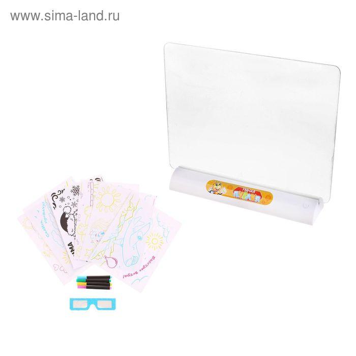 Доска для рисования 3D, 4 маркера, 12 картинок,3D очки в пакете