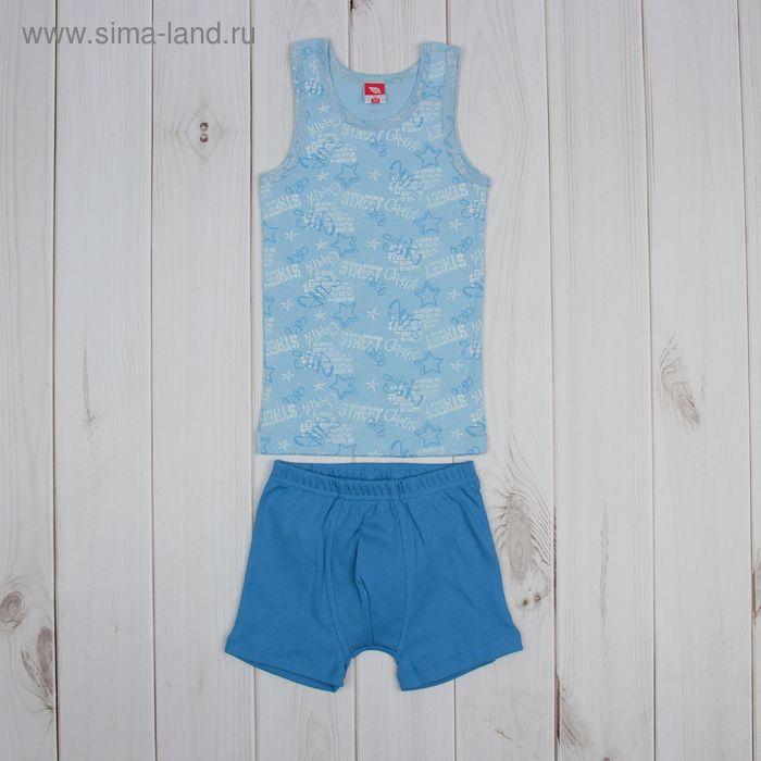 Комплект для мальчика (майка, трусы-боксеры), рост 92 см (52), цвет голубой (арт. CAK 3334_М)