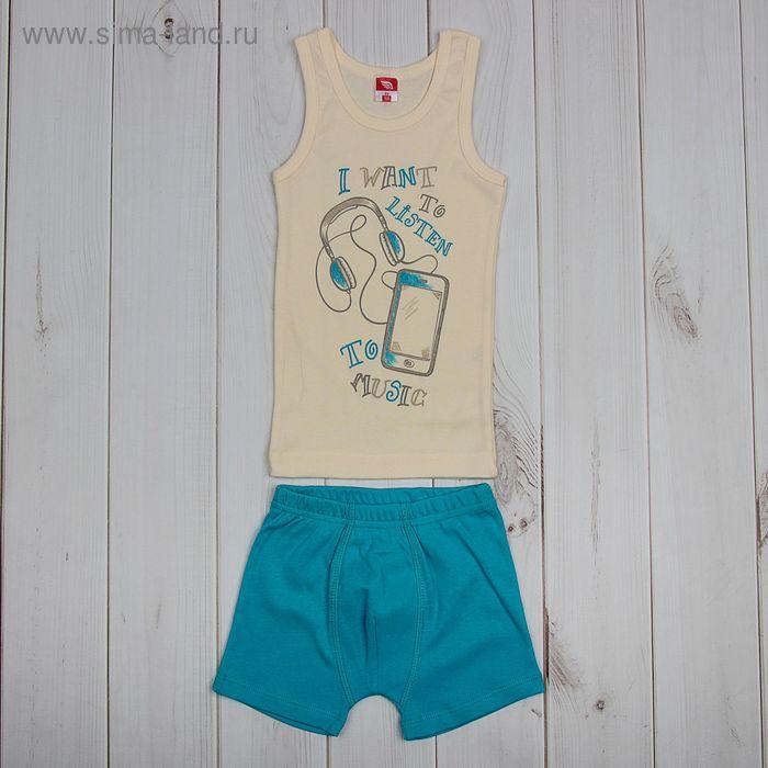 Комплект для мальчика (майка, трусы-боксеры), рост 92 см (52), цвет бежевый (арт. CAK 3391_М)