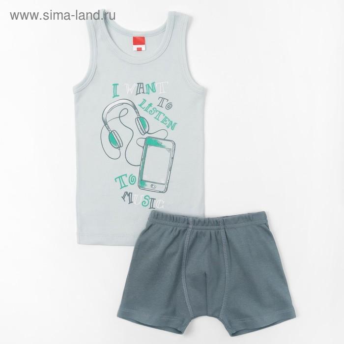 Комплект для мальчика (майка, трусы-боксеры), рост 92 см (52), цвет серый (арт. CAK 3391_М)