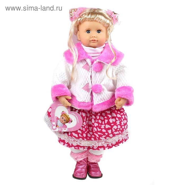 """Кукла интерактивная, """"Настенька-3"""", отвечает на вопросы, знает песни, загадки, в пакете"""