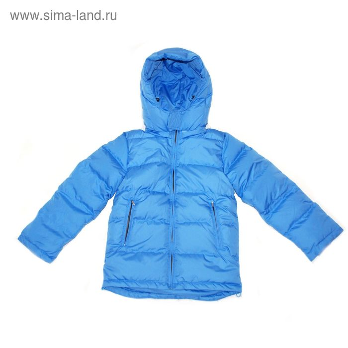 """Куртка для мальчика """"Андрейка"""", рост 128 см (64), цвет голубой КПМ 013"""