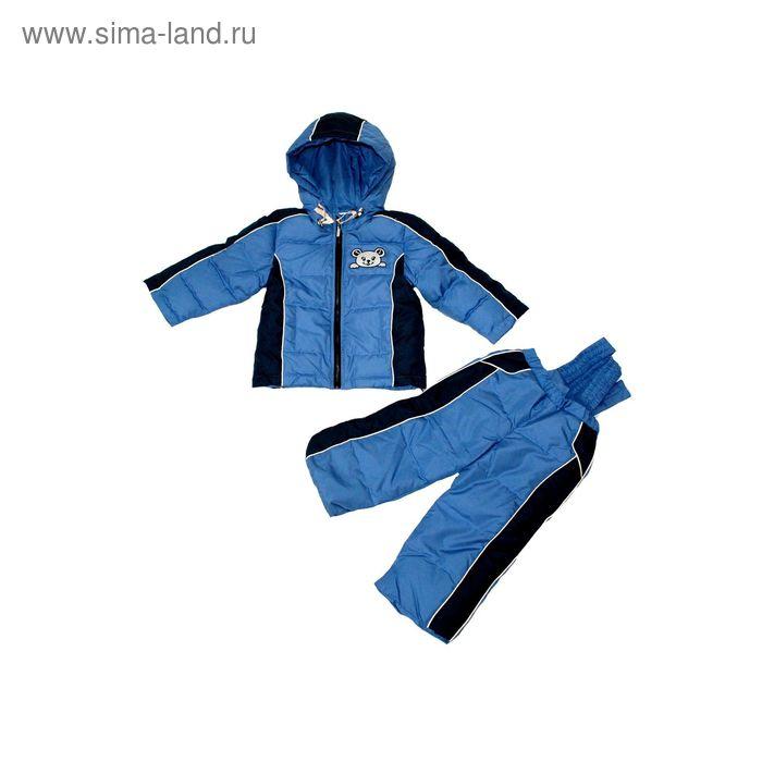 """Костюм для мальчика """"Дима"""", рост 104 см (56), цвет тёмно-голубой 13-021/4"""