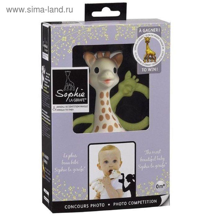 Игрушки в наборе Vulli, «Жирафик Софи», от 0 мес.