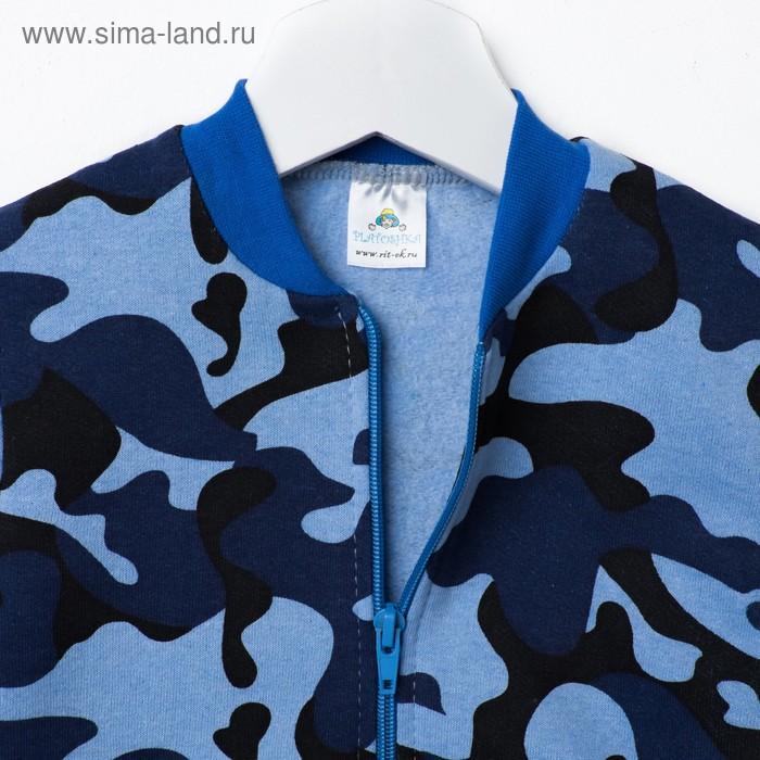 Куртка-толстовка для девочки, рост 140 см (34), цвет камуфляж (арт. 496_Д)