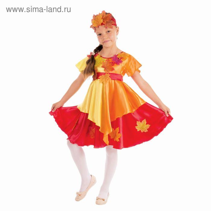 """Карнавальный костюм """"Осенняя фантазия"""", 2 предмета: платье с поясом, головной убор, р-р 60, рост 116 см"""