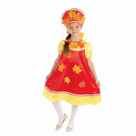 """Карнавальный костюм """"Осенняя краса"""", 2 предмета: платье с кокеткой, кокошник, р-р 60, рост 116 см"""