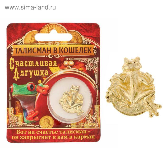 "Сувенир-фигурка в кошелек ""Лягушка-загребушка"""
