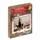 Сервировка новогоднего стола «Снежное торжество», набор для шитья, 16,5 × 22,5 × 3,5 см