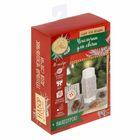 Чехол для свечи «Любимый праздник», набор для вязания, 10,7 × 16,3 × 5,6 см
