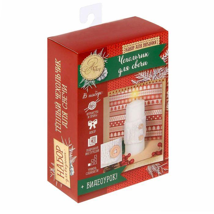 Чехол для свечи «Снежный вечер», набор для вязания, 10,7 × 16,3 × 5,6 см