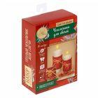 Чехол для свечи «Яркого праздника!», набор для вязания, 10,7 × 16,3 × 5,6 см