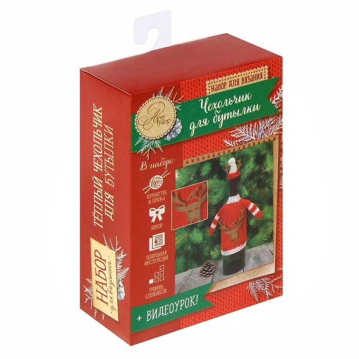 Чехол для бутылки «Яркого праздника!», набор для вязания, 10,7 × 16,3 × 5,6 см