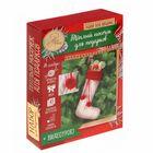 "Набор для вязания Носочек для подарков ""Яркого праздника"", 16,7 х 22,8 х 5,6 см"