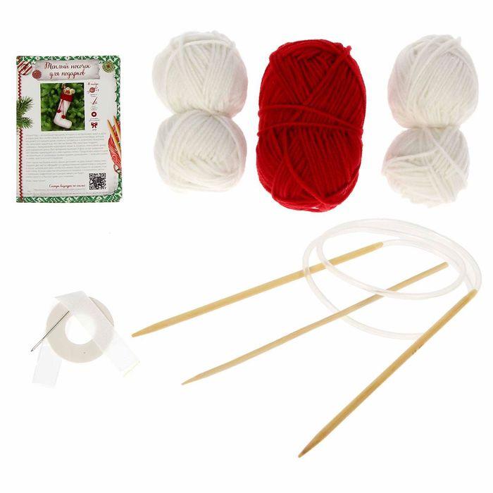 Носок для подарков «Яркого праздника», набор для вязания, 16,7 × 22,8 × 5,6 см