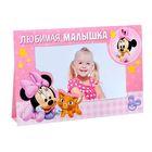 """Фотоальбом-открытка на 8 фото """"Любимая малышка"""", Минни Маус, Дисней Беби"""