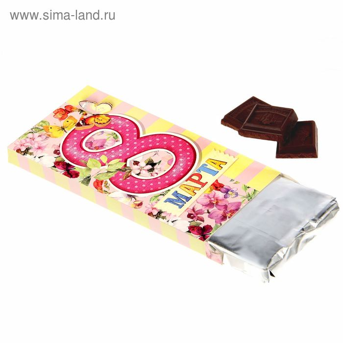 "Коробка для шоколада ""8 Марта"", 7,7 х 16 см"