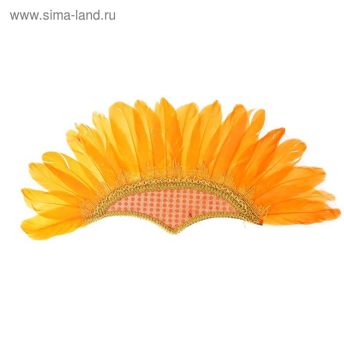 """Карнавальный головной убор """"Перья"""" на резинке, цвет оранжевый"""