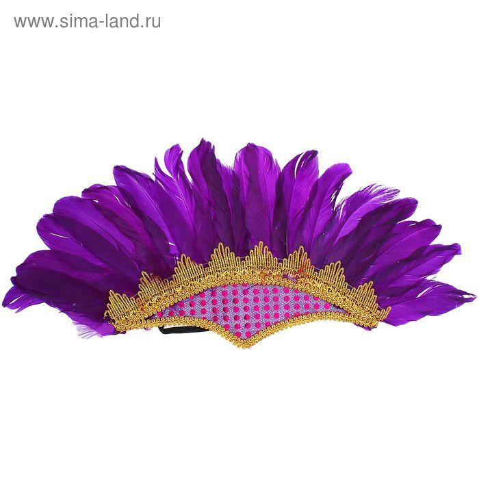 """Карнавальный головной убор """"Перья"""" на резинке, цвет фиолетовый"""