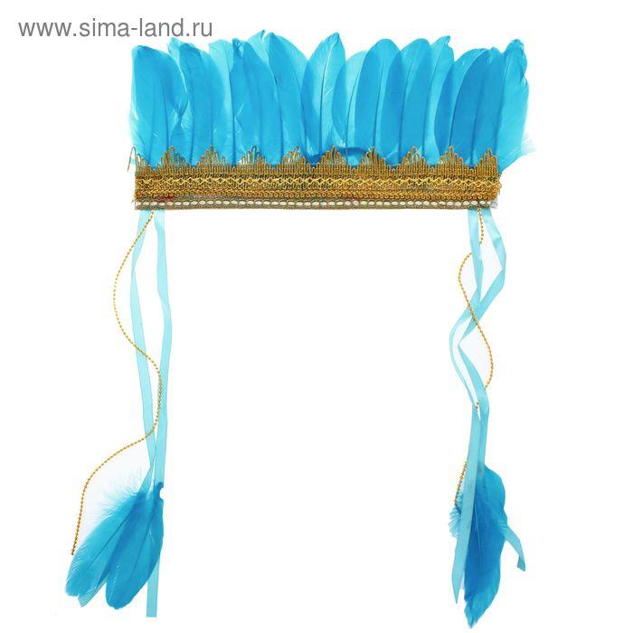 """Карнавальный головной убор """"Перышки"""" на резинке, цвет голубой"""