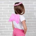 Карнавальный набор «Ангел», 2 предмета: нимб, крылья, цвет розовый, 3-5 лет