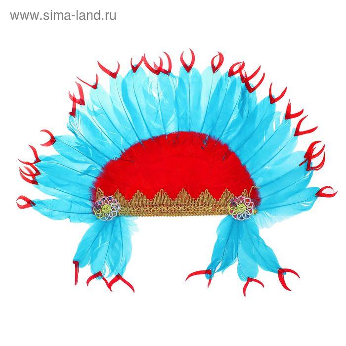 """Карнавальный головной убор """"Индеец"""" красно-синее перо"""