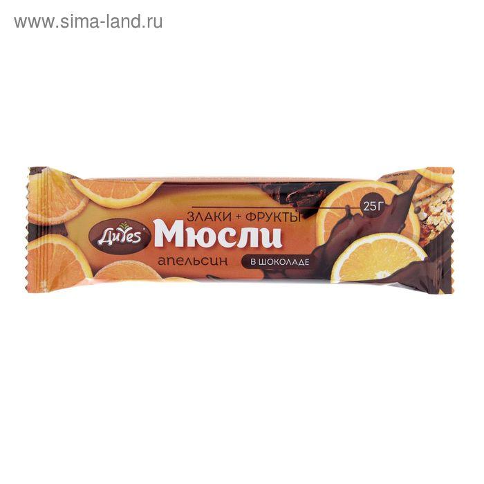 "Батончики мюсли ""ДиYes"" апельсин в шоколаде без сахара 25г/36шт"