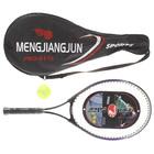 Ракетка для большого тенниса с мячом, цвет синий