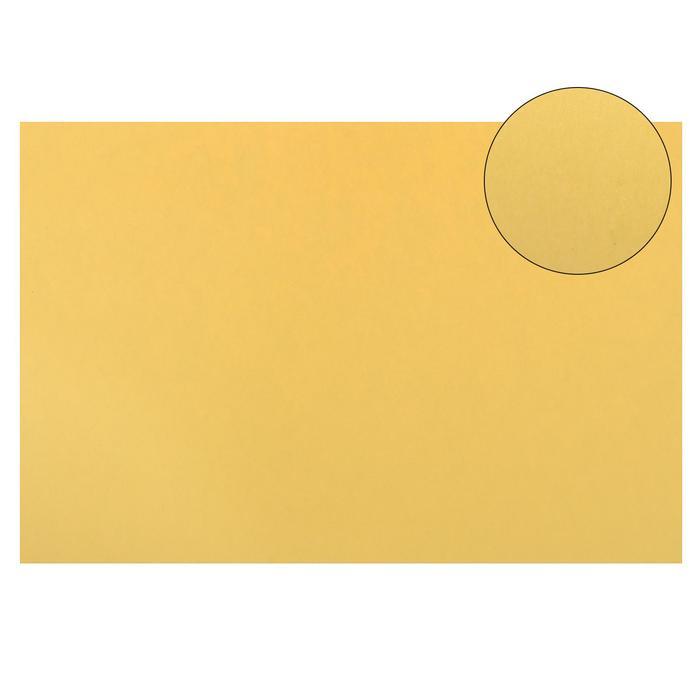 Картон цветной 420*297 мм Sadipal Sirio 170 г/м2 охра 07942