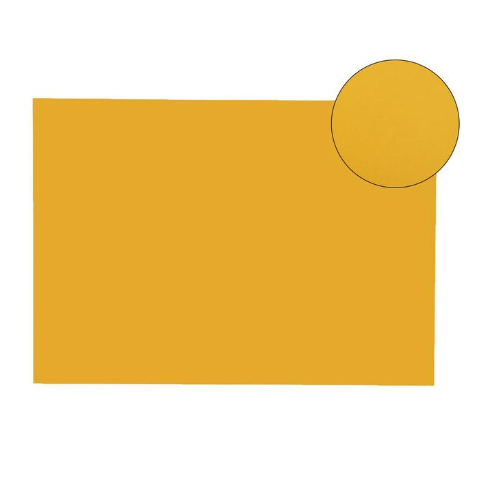 Картон цветной 420*297 мм Sadipal Sirio 170 г/м2 жёлтое золото 07943