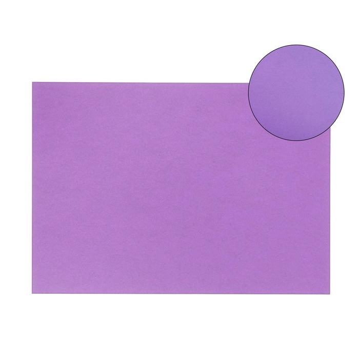 Картон цветной 420*297 мм Sadipal Sirio 170 г/м2 фиолетовый 07945