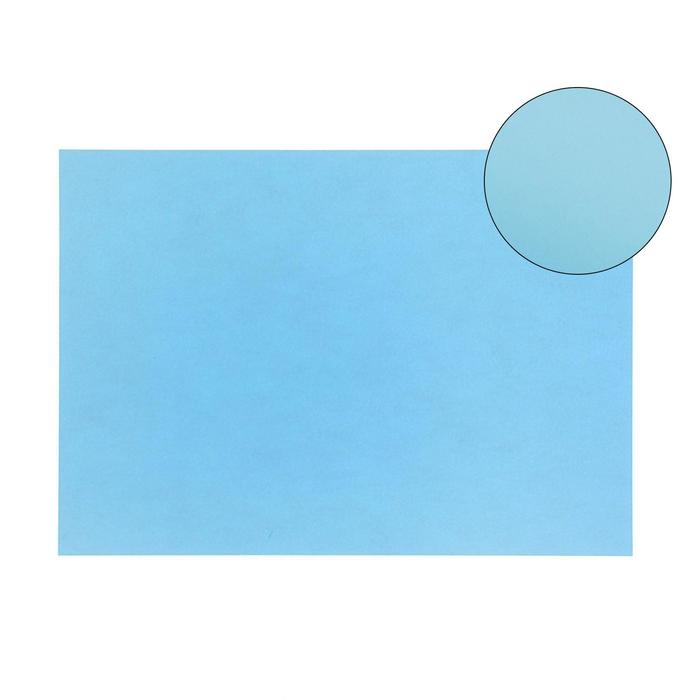 Картон цветной 420*297 мм Sadipal Sirio 170 г/м2 небесно-голубой 07947